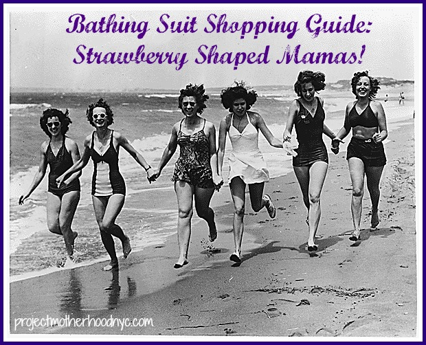 bathing suit shoping guide