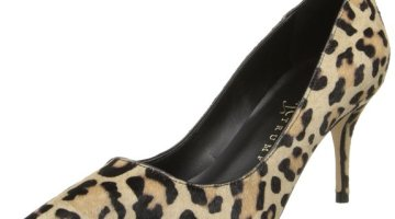 Ivanka-trump-animal-print-pumps
