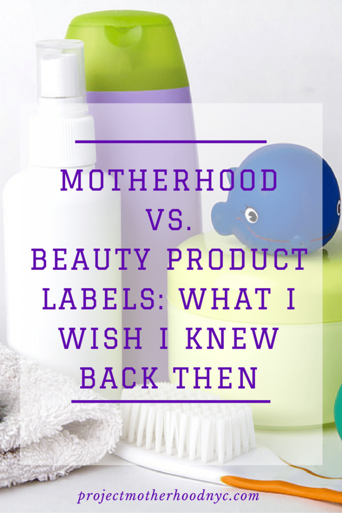 motherhood-vs-beauty-product-labels