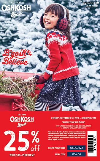 oshkosh-holiday-coupon